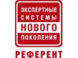 """Логотип ООО """"Референт"""""""