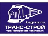 Логотип ООО Транс-Строй