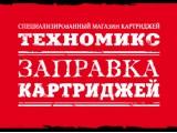 """Логотип """"Техномикс"""" ИП Поджидаева О.Л."""