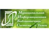 """Логотип """"Северная"""", библиотека (Муниципальная информационная библиотечная система г. Томска)"""
