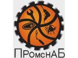 Логотип Промснаб, ООО