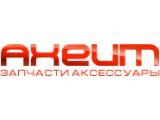 Логотип Автоксенон
