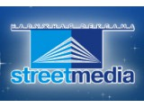 Логотип Street-media, ООО Стрит-Медиа