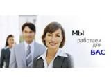 Логотип Бизнес-помощь, Бухгалтерские услуги