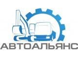 Логотип АвтоАльянс, ООО