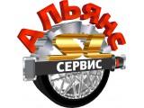 """Логотип """"Alliance SL"""" автотехцентр"""