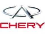 Логотип Адс, автоцентр