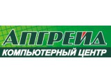 Логотип Апгрейд, компьютерный центр