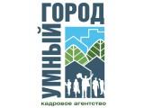 Логотип Умный Город, Кадровое агентство