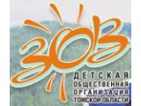 Логотип Фрегат, детско-юношеский центр