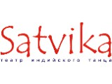 "Логотип ""Сатвика"", Театр Индийского Танца"