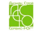 Логотип ДизайнСтройСервис-Юг