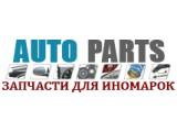 Логотип AUTOPARTS