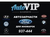 Логотип Ford-Tomsk