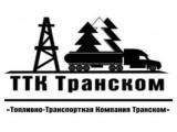 "Логотип ООО ""ТТК Транском"""