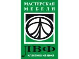 Логотип Авторская мебель ЛВФ, ООО