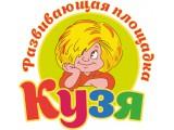 """Логотип Детская развивающая площадка """"Кузя"""""""
