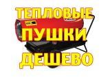 Логотип Avintrade
