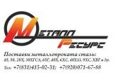 Логотип МеталлРесурс, ООО