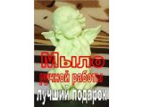 Логотип магазин мыла ручной работы Мыльных дел мастер