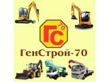 Логотип Спецтехника ГенСтрой-70
