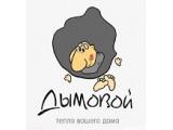 Логотип Дымовой