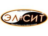 Логотип Элисит, ООО, торгово-производственная фирма