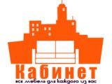 Логотип Кабинет- интернет-магазин мебели