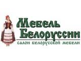 Логотип Мебель Белоруссии в Томске