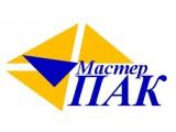 Логотип МастерПАК ООО