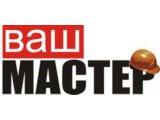 Логотип Ваш Мастер Томск, отделка и ремонт квартир