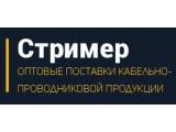 Логотип Стример, ООО