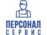 Логотип Персонал сервис