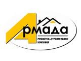 Логотип Армада РСК