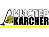Логотип Мистер KARCHER