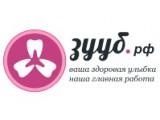 Логотип Зууб - Лечение десен