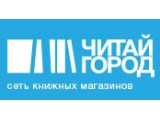 Логотип Читай-Город, сеть книжных магазинов