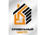 Логотип КЦ Кровельный центр, ООО
