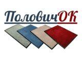 Логотип Половичок Продажа и монтаж грязезащитных покрытий в Томске