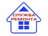 Логотип Служба ремонта, ООО