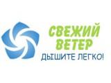 Логотип Свежий ветер
