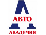 Логотип АвтоакадемиЯ