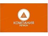Логотип Компания Регион, ООО