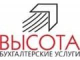 Логотип Высота, ООО