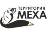Логотип Территория меха