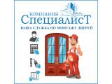 Логотип КРОКУРС-Т, ООО