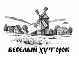 Логотип Веселый хуторок